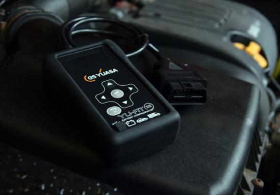 Svelato il nuovo look del configuratore batterie GS Yuasa Yu-Fit